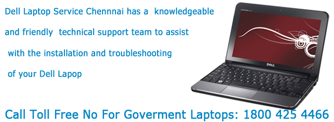 Dell laptop price in Chennai|Second hand dell laptop price